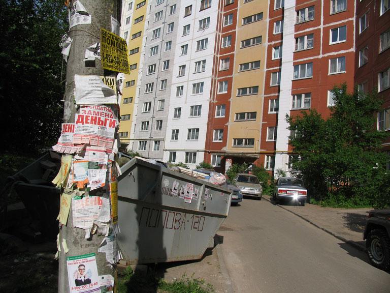 Аренда квартир без посредников в районе филевского парка все объявления